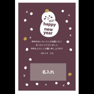 年賀状印刷デザインテンプレート : 0552