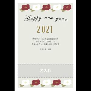 年賀状印刷デザインテンプレート : 0554