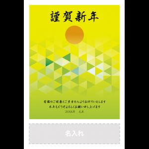 年賀状印刷デザインテンプレート : 0561
