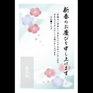 年賀状印刷デザインテンプレート : 0574
