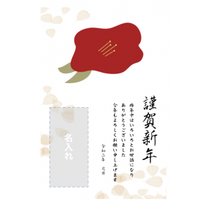 年賀状印刷デザインテンプレート : 0585