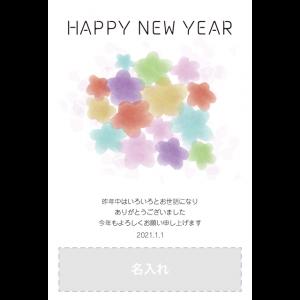年賀状印刷デザインテンプレート : 0587