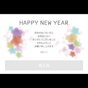 年賀状印刷デザインテンプレート : 0588