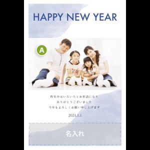 年賀状印刷デザインテンプレート : 0590