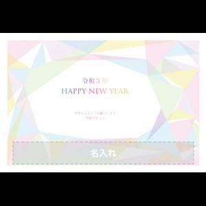 年賀状印刷デザインテンプレート : 0595