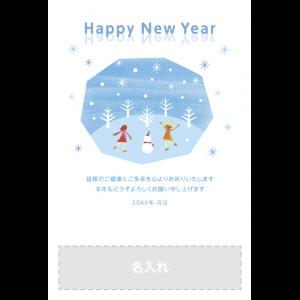 年賀状印刷デザインテンプレート : 0599
