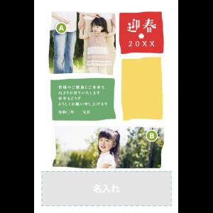 年賀状印刷デザインテンプレート : 0603