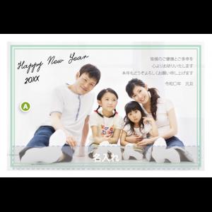 年賀状印刷デザインテンプレート : 0606