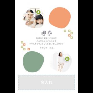 年賀状印刷デザインテンプレート : 0610