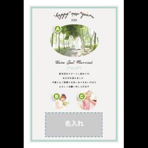 年賀状印刷デザインテンプレート : 0611