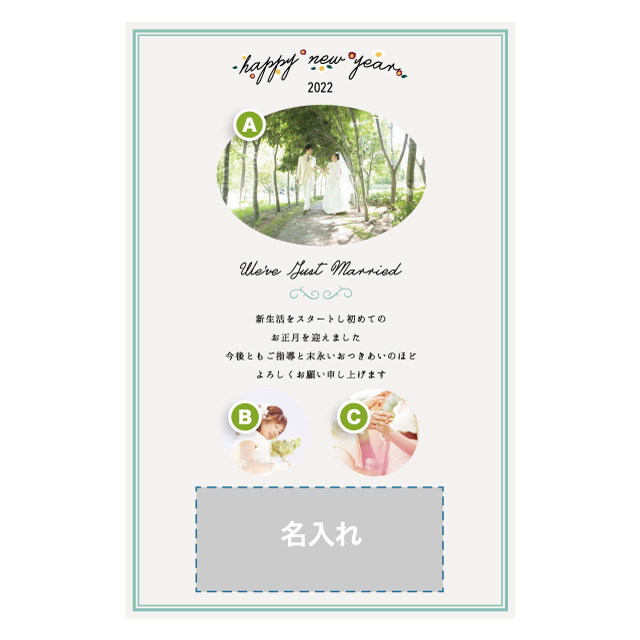 年賀状印刷デザインテンプレート:0611