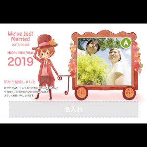年賀状印刷デザインテンプレート : 0614