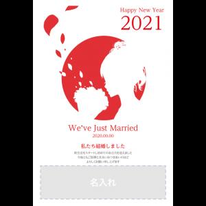 年賀状印刷デザインテンプレート : 0618