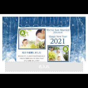 年賀状印刷デザインテンプレート : 0619