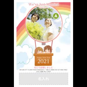 年賀状印刷デザインテンプレート : 0620