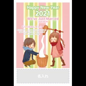 年賀状印刷デザインテンプレート : 0624