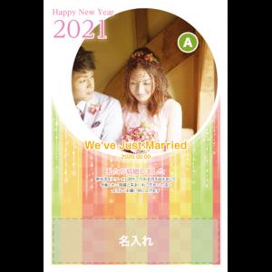 年賀状印刷デザインテンプレート : 0630