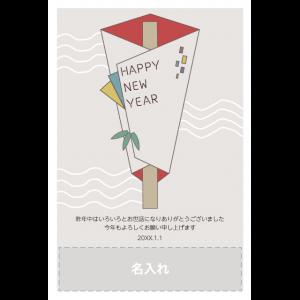 年賀状印刷デザインテンプレート : 0682