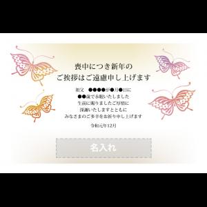年賀状印刷デザインテンプレート : 0709