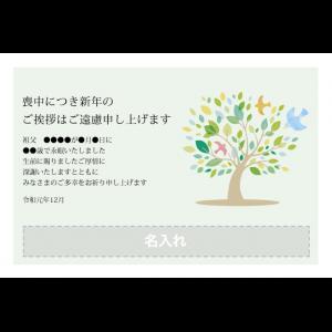 年賀状印刷デザインテンプレート : 0719