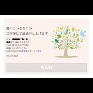 年賀状印刷デザインテンプレート : 0720