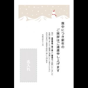 年賀状印刷デザインテンプレート : 0725