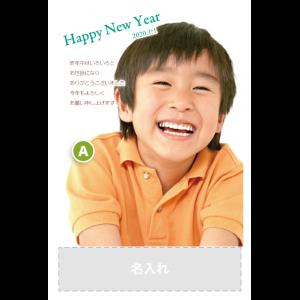 年賀状印刷デザインテンプレート : 0925