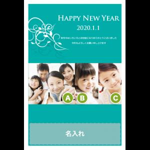 年賀状印刷デザインテンプレート : 0941