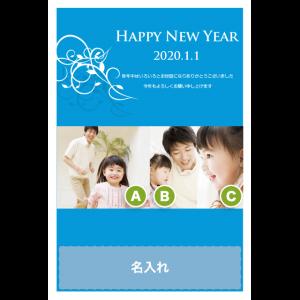 年賀状印刷デザインテンプレート : 0942
