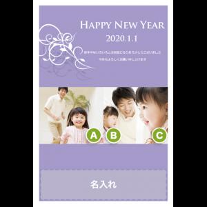 年賀状印刷デザインテンプレート : 0943