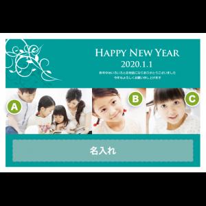 年賀状印刷デザインテンプレート : 0944
