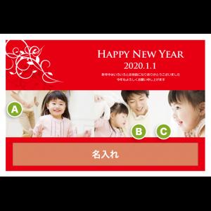 年賀状印刷デザインテンプレート : 0945