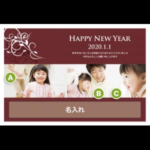 年賀状印刷デザインテンプレート : 0946