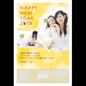 年賀状印刷デザインテンプレート : 0969