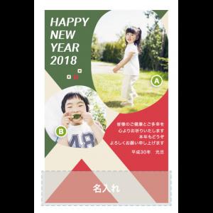 年賀状印刷デザインテンプレート : 1031