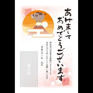 年賀状印刷デザインテンプレート : 2007