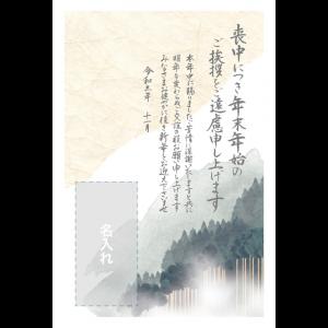 年賀状印刷デザインテンプレート : 3023