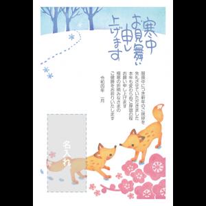 年賀状印刷デザインテンプレート : 3028
