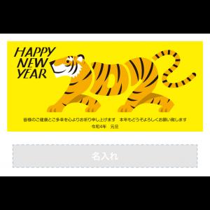 年賀状印刷デザインテンプレート : 3040