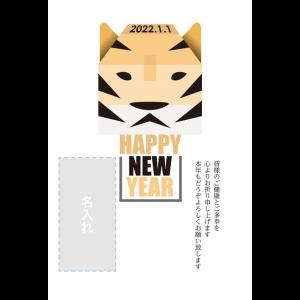 年賀状印刷デザインテンプレート : 3100