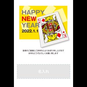 年賀状印刷デザインテンプレート : 3109