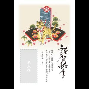 年賀状印刷デザインテンプレート : 3182