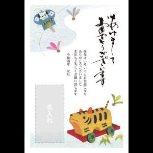 年賀状印刷デザインテンプレート : 3187
