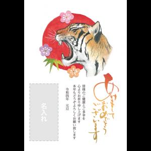 年賀状印刷デザインテンプレート : 3193