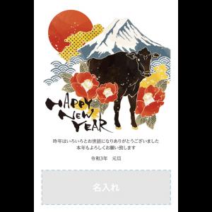 年賀状印刷デザインテンプレート : 3222
