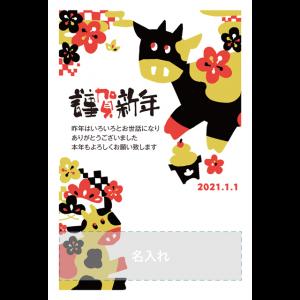 年賀状印刷デザインテンプレート : 3237