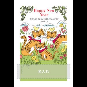 年賀状印刷デザインテンプレート : 4108
