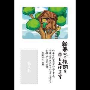 年賀状印刷デザインテンプレート : 4127