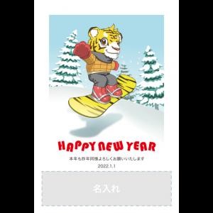 年賀状印刷デザインテンプレート : 4133