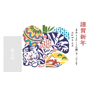 年賀状印刷デザインテンプレート : 4155
